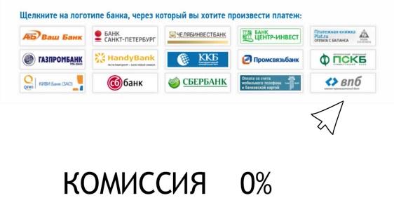 0% комиссии